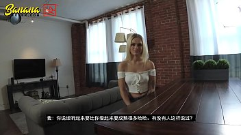 rapes asian blonde Djame coger con otro